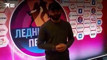 Илья Авербух поделился впечатлениями после ледового шоу.