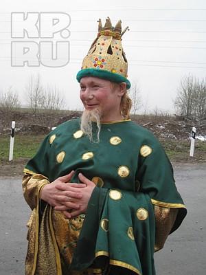 фото царя гороха момента свадьбы