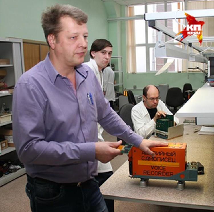 Завод им. Петровского - одно из крупных предприятий в стране по производству самописцев.