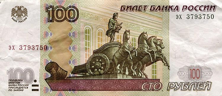 - Деньги не любят фальши, - решили художники Гознака. Инестали скрывать достоинства Аполлона насторублевой купюре.