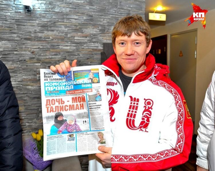 Заслуженный мастер спорта по фристайлу, завоевавший третье место на чемпионате мира.