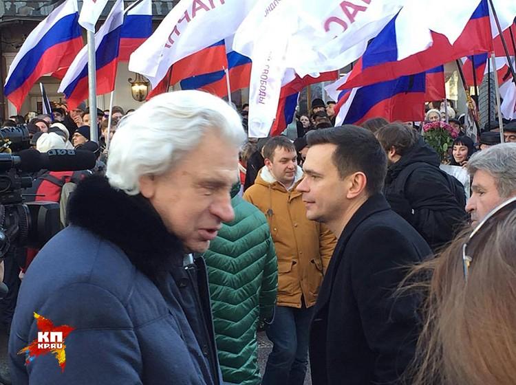 Адвокат Генри Резник и Илья Яшин