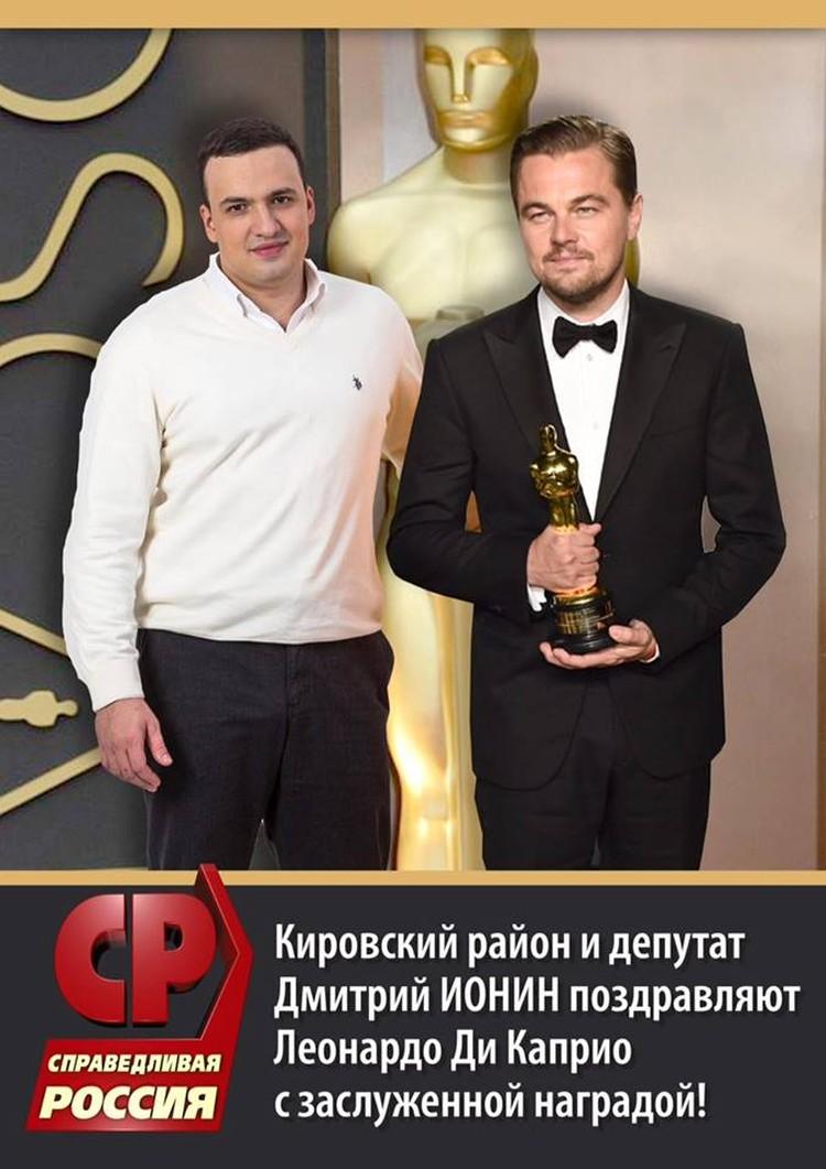 Дмитрий Ионин объясняет, что такие магнитики он напечатал в шутку Фото: Дмитрий ИОНИН