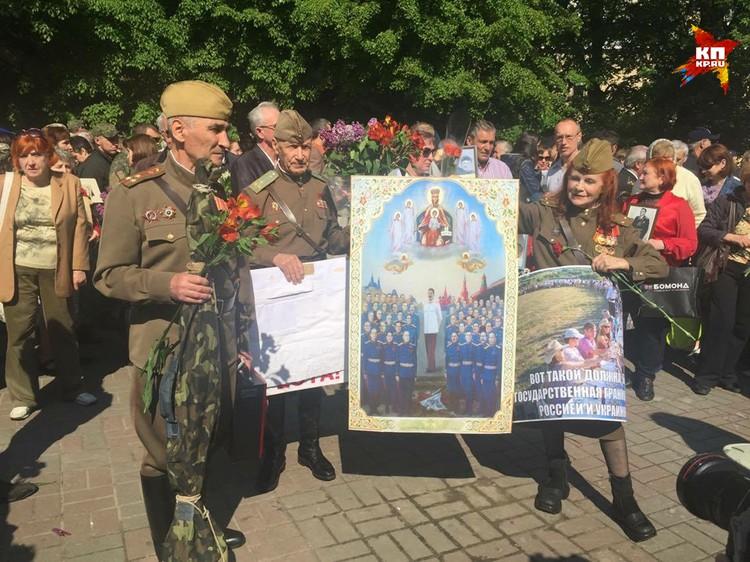 День Победы в Киеве. Фото Владимира Волошина
