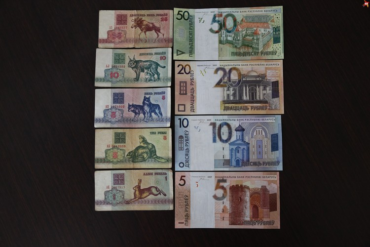 """Но знаменитый """"зайчики"""", первая белорусская валюта, были еще меньше!"""