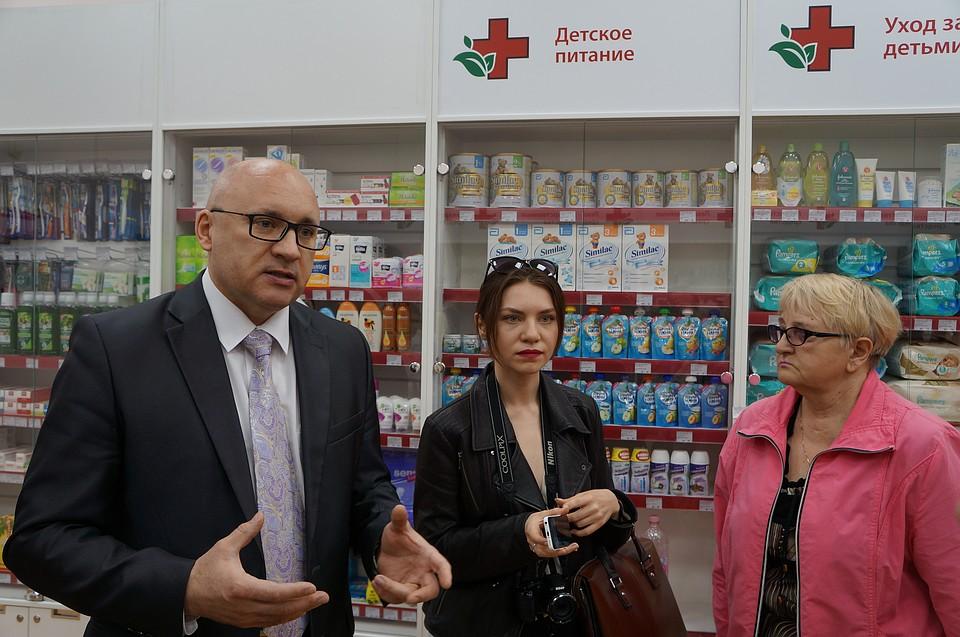 лида таблетки для похудения цена в аптеке классика