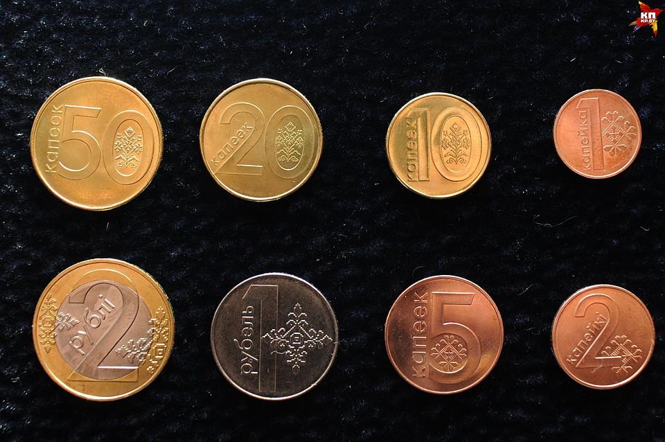фото белорусских денег такое тесто порадует