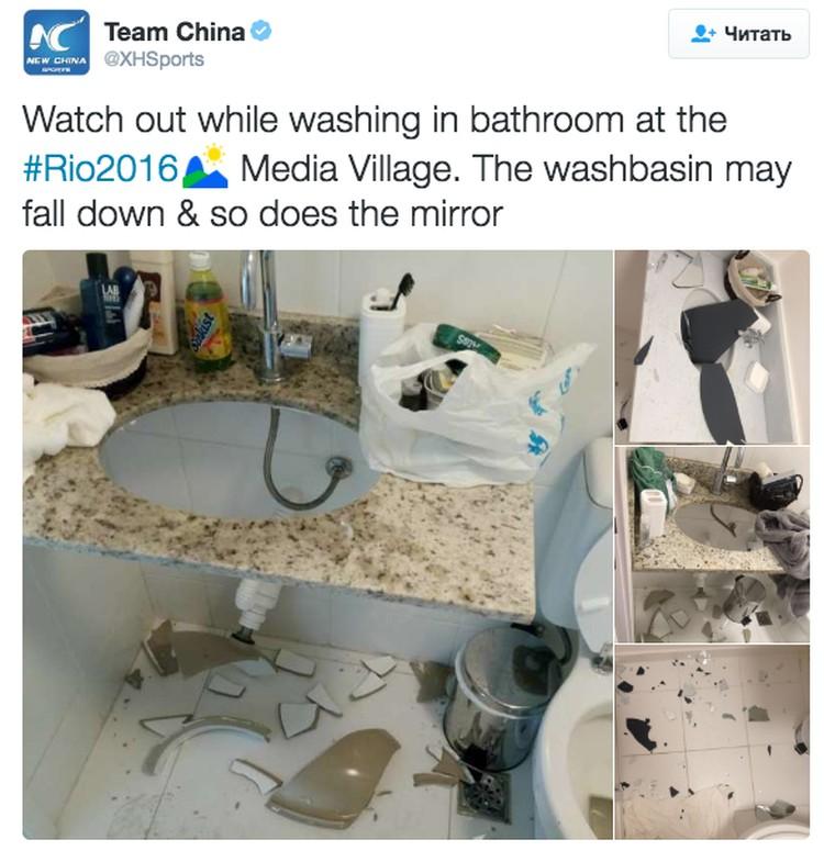 Китайские журналисты опубликовали фото из номеров.