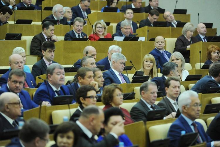 Первое заседание госдумы седьмого созыва