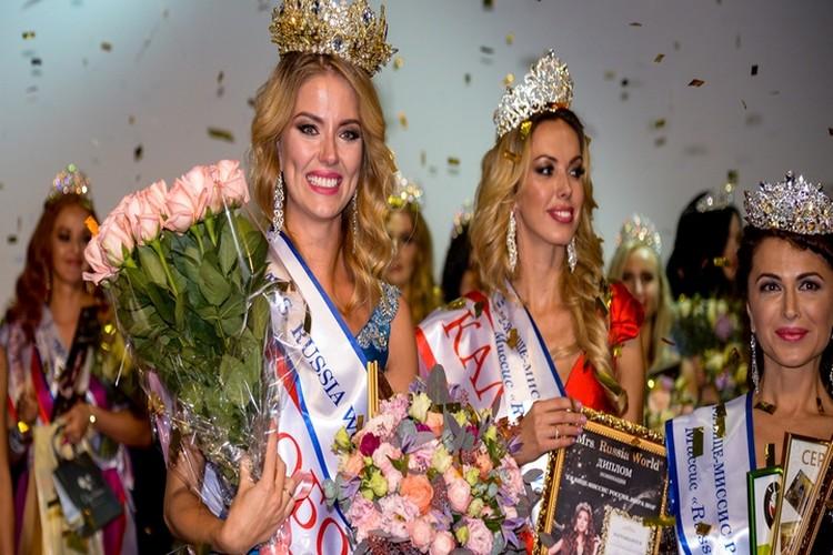 Фото с официального сайта конкурса.