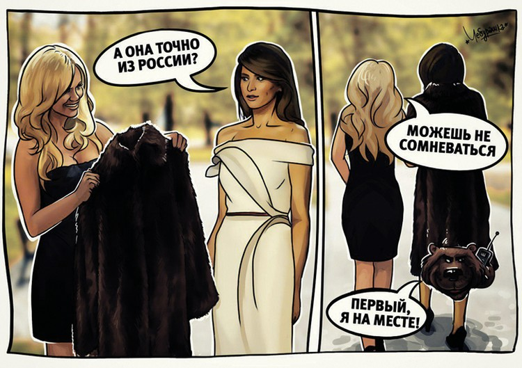 Памела Андерсон пообещала подарить Мелании Трамп «русскую шубу». Пока не подарила, но у художников уже есть повод для шуток. Фото: Чебурашка/Мастерская Карикатуры