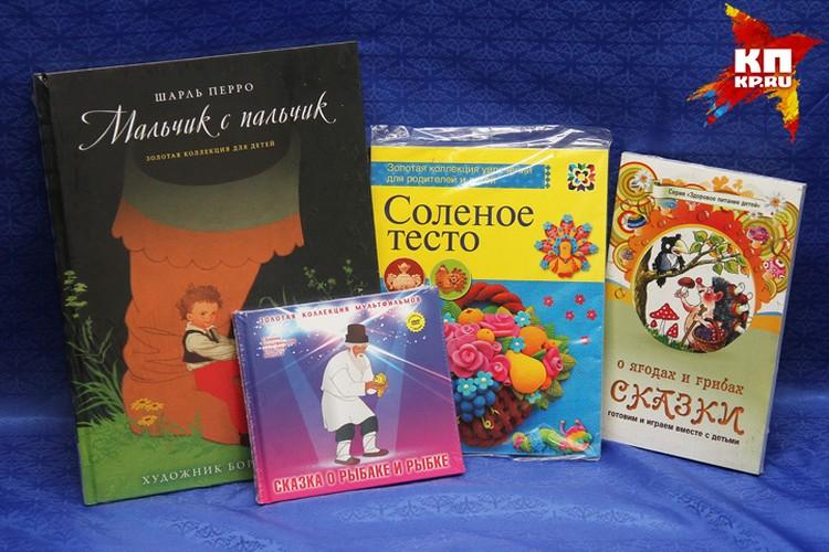 Книжки и диски для любителей творчества.
