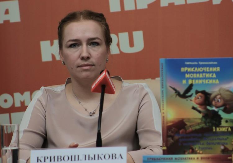 Светлана Кривошлыкова. Фото: Варвара ПЛЫНОВА
