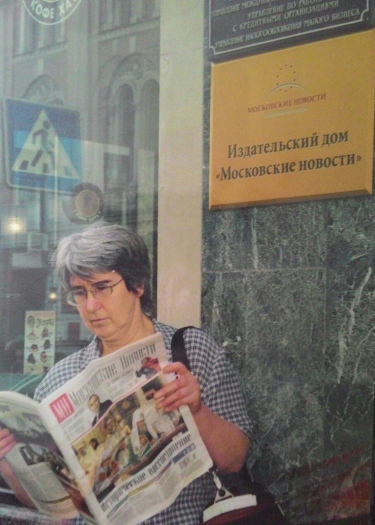 """Фото: Личная страница Ларисы Щекиной """"ВКонтакте"""""""