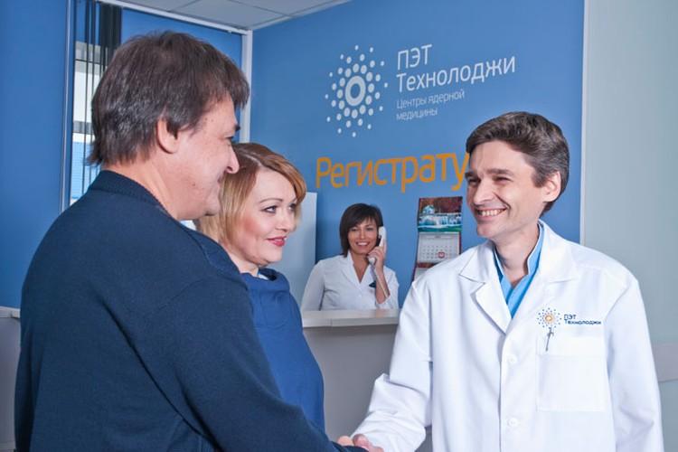 Справа: Александр Панкратов, заместитель главного врача центра, врач-радиотерапевт