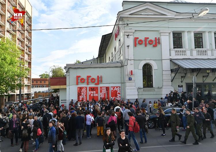 Через несколько часов после появления новостей об обысках, у здания театра собрались десятки неравнодушных.