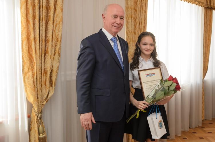 Полина Бухмарова приехала на награждение из села Большая Черниговка.