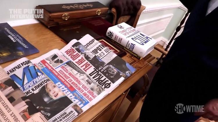На отдельном столике в идеальном порядке лежала свежая пресса