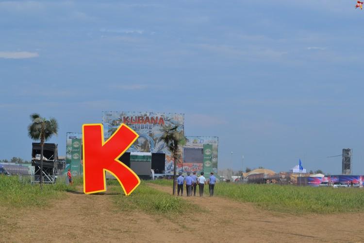 Власти региона уверены, организаторы KUBANA пока не могут обеспечить должную безопасность мероприятия