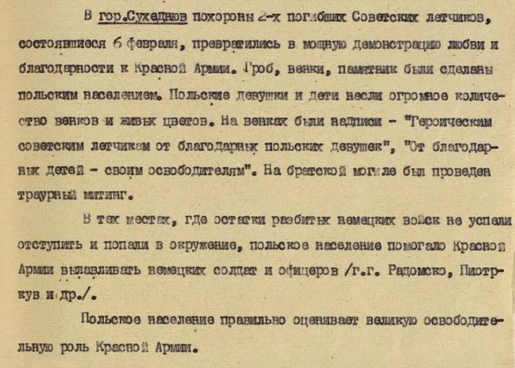 Из информационной справки Политуправления 1-го Украинского фронта о положении в районах Польши, освобожденных войсками фронта в период наступления.