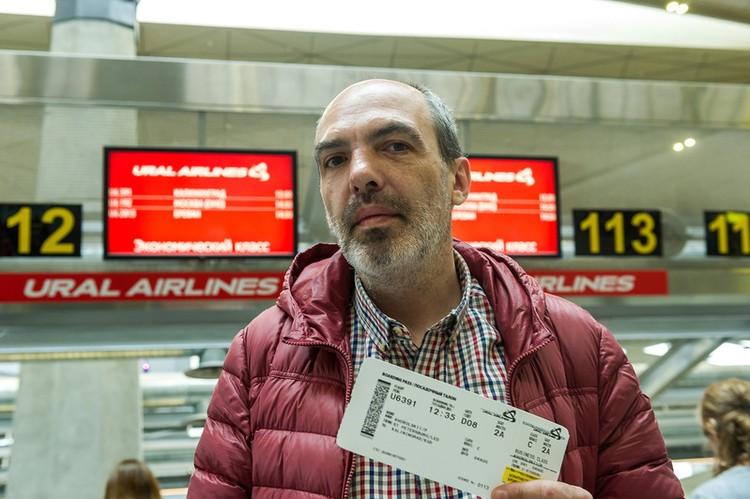 Билеты обошлись петербуржцам в 16500 рублей