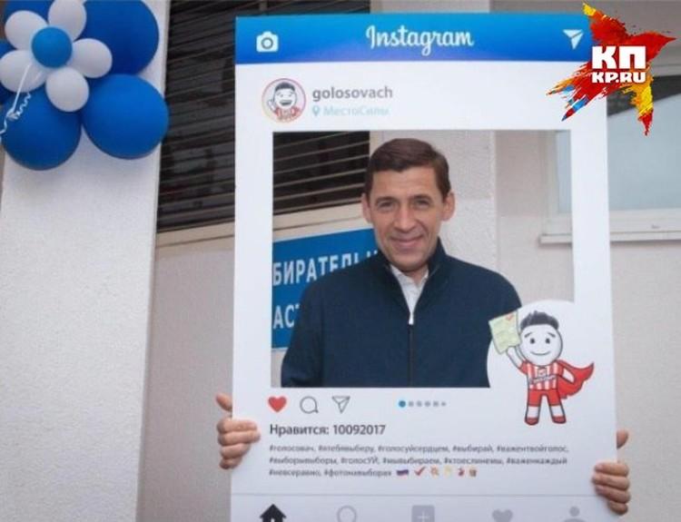 """""""Волнение еще не прошло"""", - заявил избранный губернатор Евгений Куйвашев сразу после победы"""