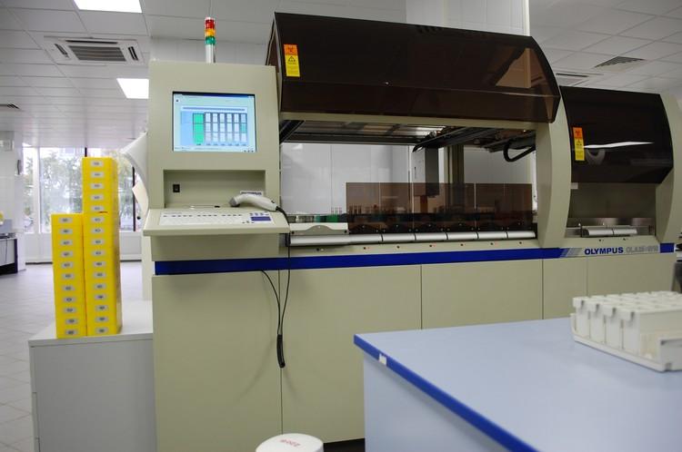 В клинике - самое современное оборудование. Фото: ИНВИТРО