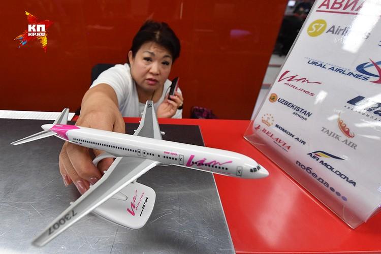 """Скандал с авиакомпанией """"ВИМ-Авиа"""" оставил сотни пассажиров без возможности вовремя вылететь из крупнейших аэропортов мира."""