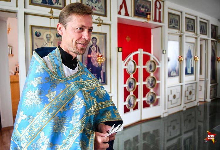 Отец Роман - батюшка прихода в местной церкви