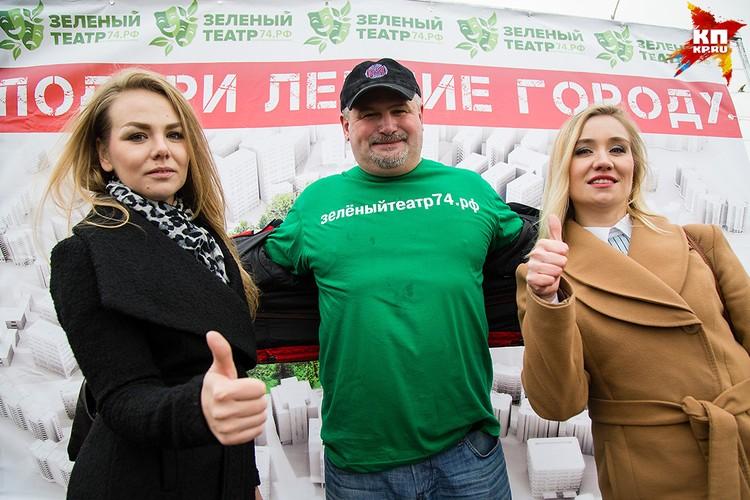 Участник «Зеленого театра», бизнесмен Илья Ройтенберг – душа на распашку.