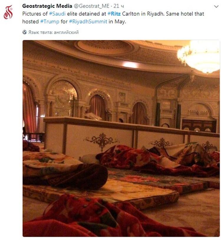 В сети появился снимок, на котором саудовские принцы спят на полу роскошного отеля Ритц.