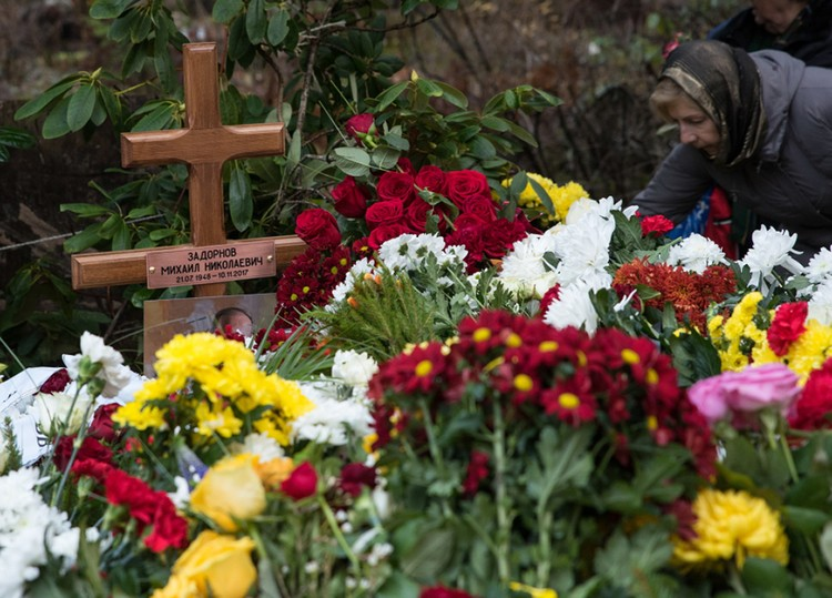 Михаила Задорнова похоронили в Юрмале рядом с родителями. Фото: Олег СТЕПНОВ