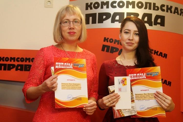 Анна Михайловна Митрошина из Иркутска и Яна Анатольевна Чернакова из Черемхова