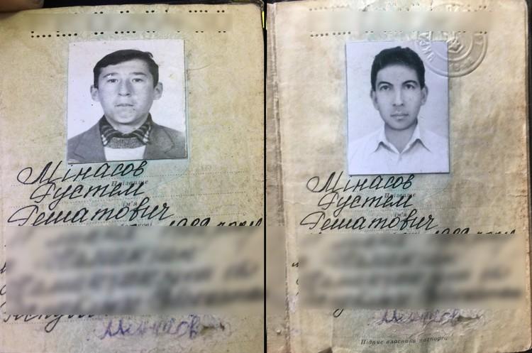 Вот так просто паспорт Минасова теперь принадлежит другому мужчине.