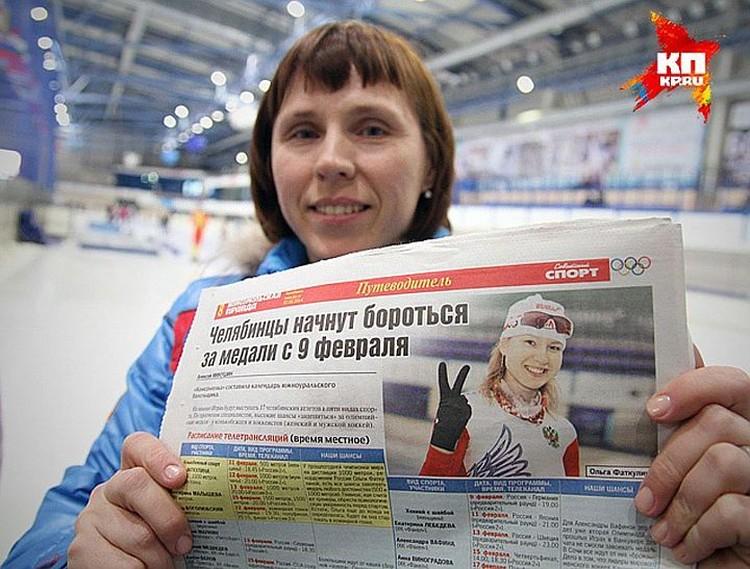 Первый тренер Фаткулиной Светлана Журавлева.