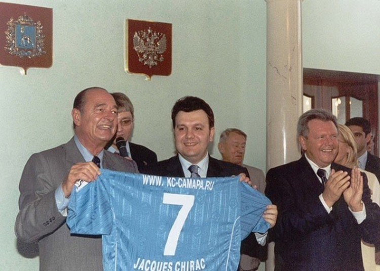 "У Жака Ширака есть футболка ""Крыльев"""
