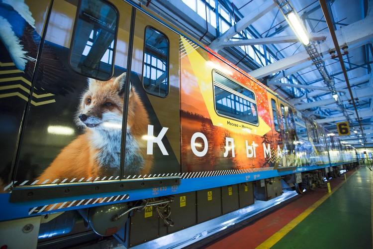 Поезд будет курсировать в течение двух месяцев по Таганско-Краснопресненской линии Московского метрополитена.