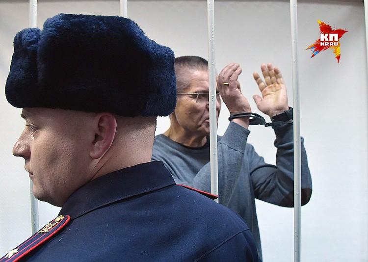 Бывший министр правительства РФ отправится в колонию строгого режима.
