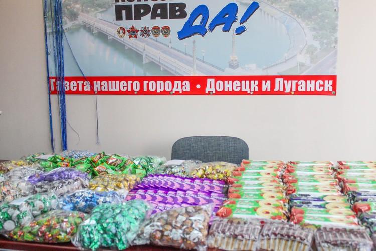 «Комсомолка» в Донецке провела первую благотворительную акцию. Мы повезли подарки в «красную зону» - детям фронтовой Саханки