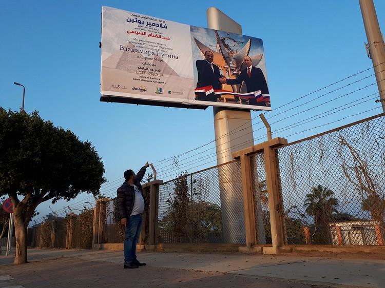 Власти Египта включили режим максимального дружелюбия к России