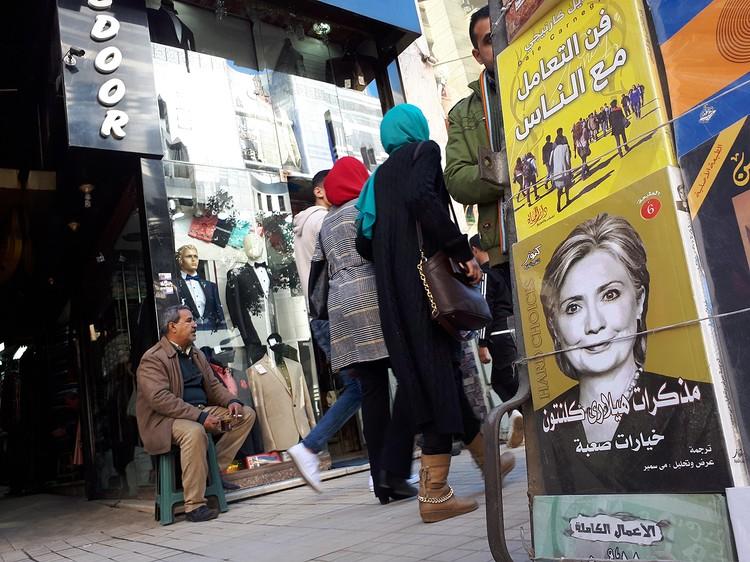 Заявлением об отсутствии демократии в Египте Хиллари Клинтон косвенно подтолкнула твиттерную революцию 2011 года
