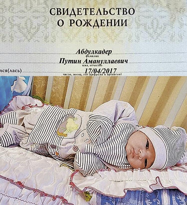 Путина Абдулкадера мать иногда в шутку зовет свое чадо «наш Владимир Владимирович».