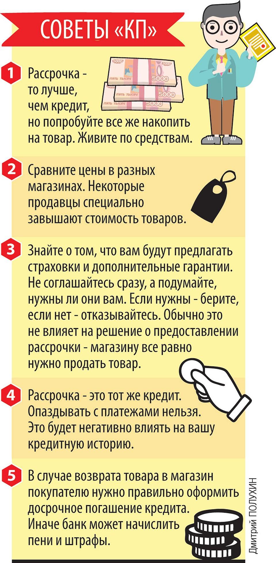 московский кредитный банк можно больше