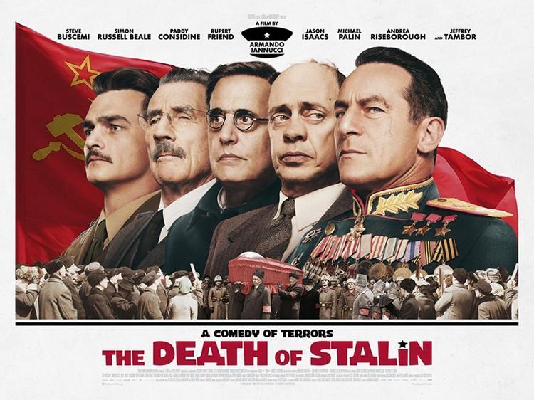 Фильм, снятый неким неизвестным комедийным режиссером-продюсером Армандо Иануччи, не удостоенным даже статьи в «Википедии»