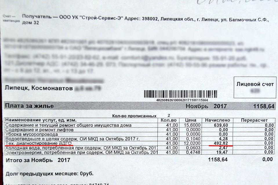 Кредит на покупку вторичного жилья в беларуси 2020 для многодетных