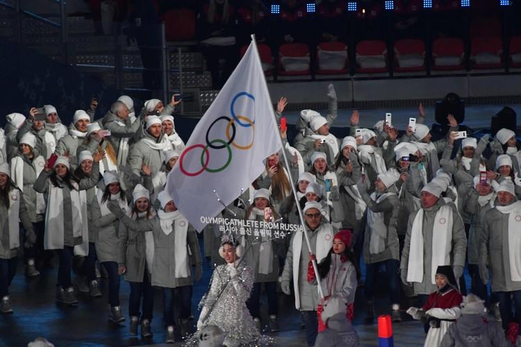 Наши спортсмены во время церемонии открытия игр