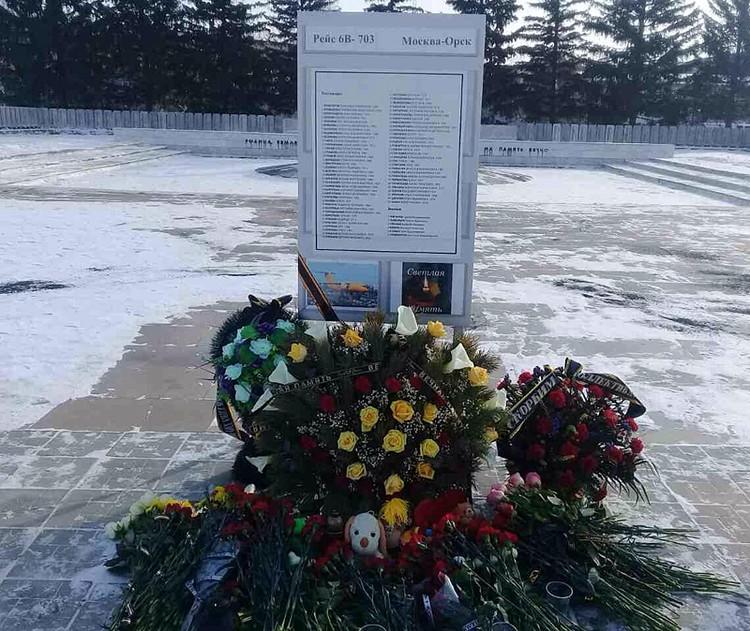 В авиакатастрофе погиб 71 человек. Из них шестеро – члены экипажа лайнера и 65 пассажиров. Фото: Максим БОТАЛОВ