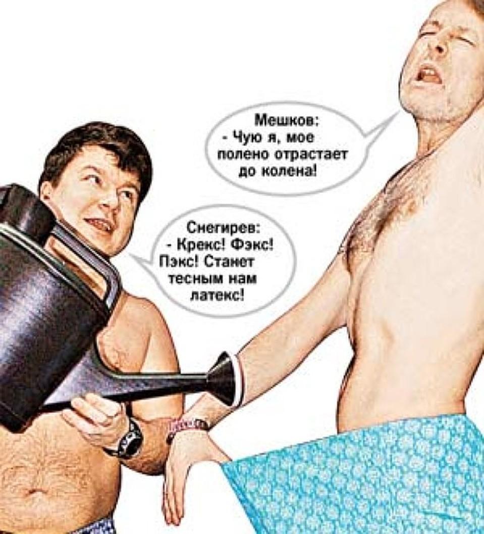 Понизить тестостерон лечение народными средствами