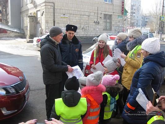 ОГИБДД по Волгограду