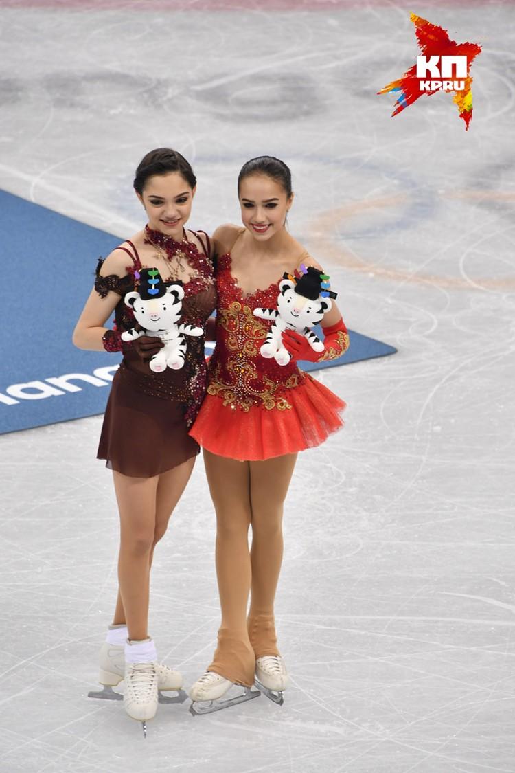 Две звезды Алина и Женя